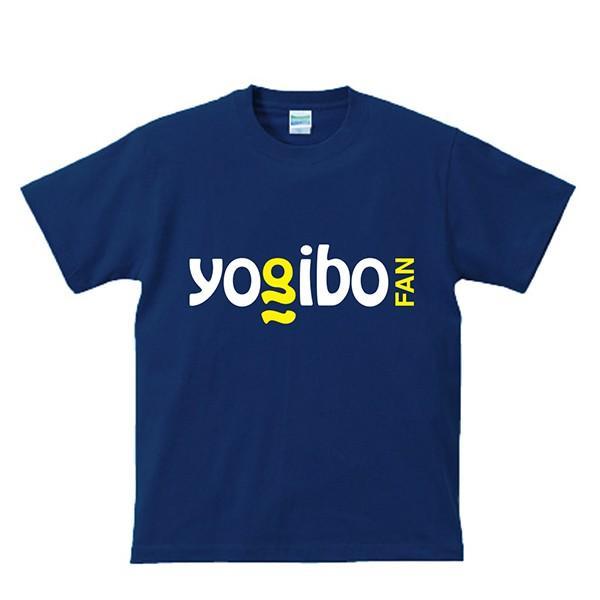 Yogibo Tシャツ FAN / ヨギボー / 快適すぎて動けなくなる魔法のソファ|yogibo|03