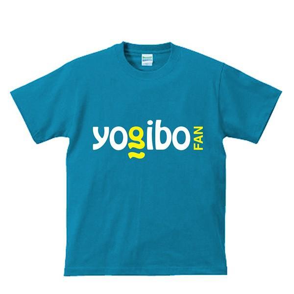 Yogibo Tシャツ FAN / ヨギボー / 快適すぎて動けなくなる魔法のソファ|yogibo|08