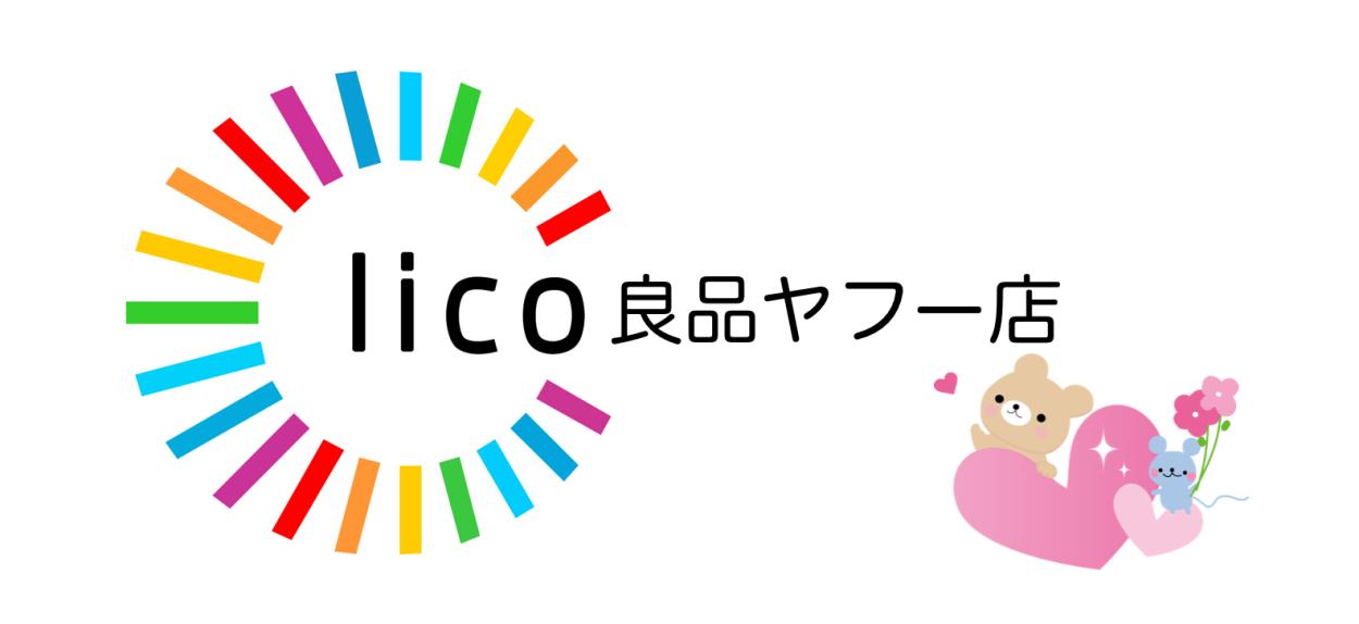 LiCo良品ヤフー店 ロゴ