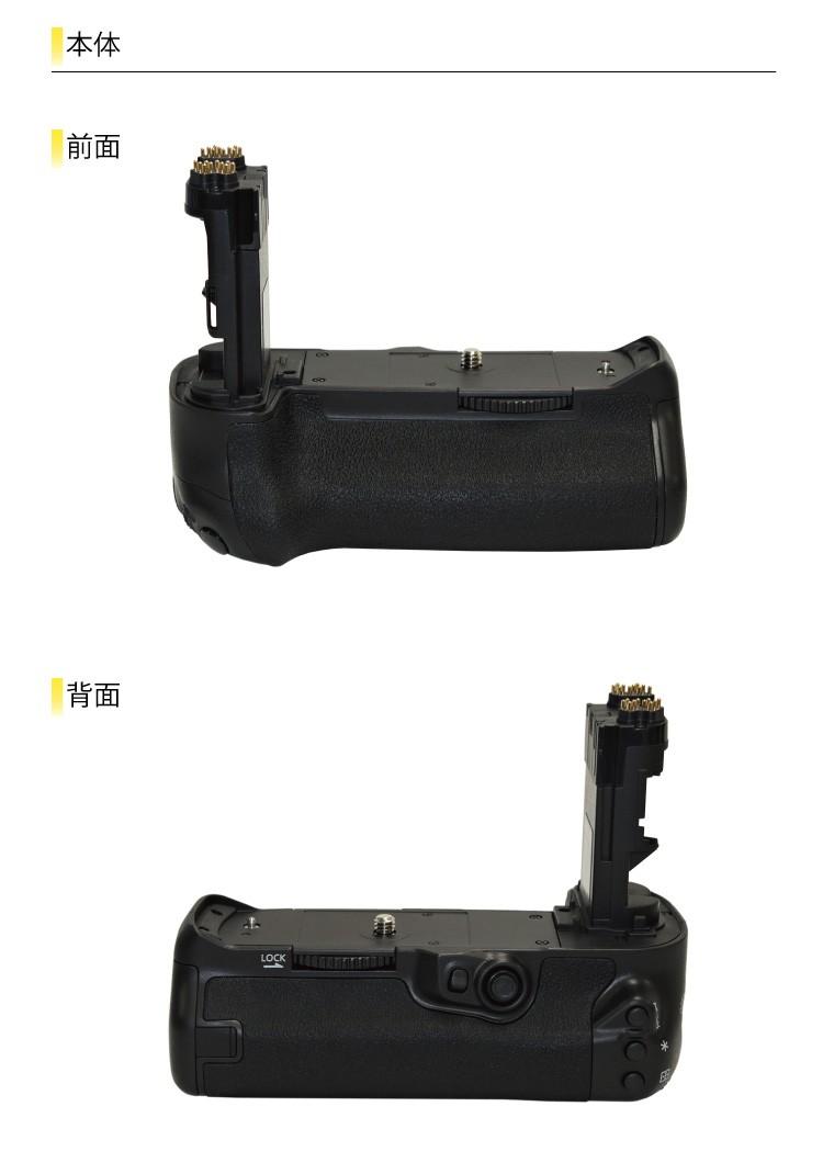 キヤノン BG-E16 互換カメラ用バッテリーグリップ