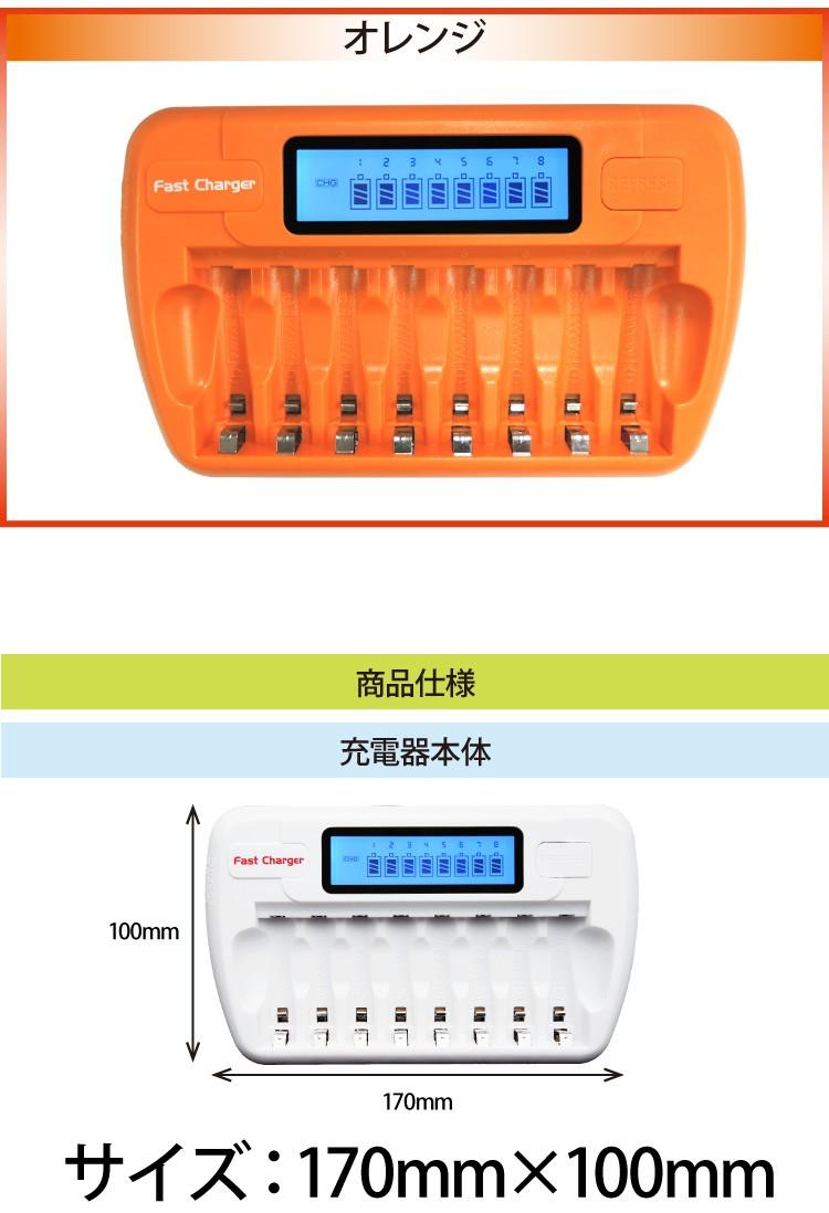 商品仕様 充電器本体サイズ:170mm×100mm