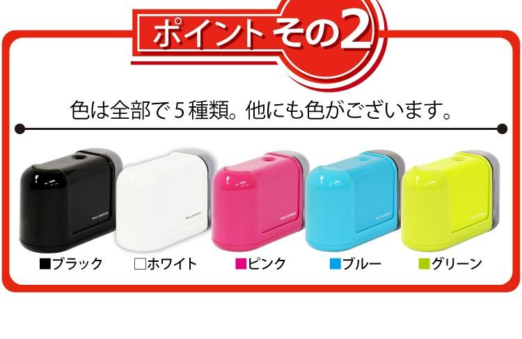 商品のココがポイントその2 色は全部で5種類。他にも色はございます。