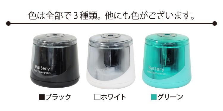 色は全部で3種類。他にも色がございます。カラー ブラック ホワイト グリーン