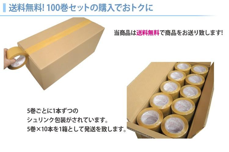 送料無料!100巻セットの購入でおトクに。 当商品は送料無料で商品をお送り致します!5巻ごとに1本ずつのシュリンク包装がされています。5巻×10巻を1箱として発送を致します。