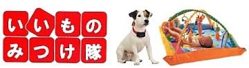 犬のしつけ用品や無駄吠え防止用品、ドライヤーの専門店