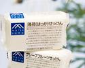 Mマークシリーズ / 松山油脂