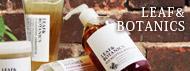 松山油脂 LEAF&BOTANICS