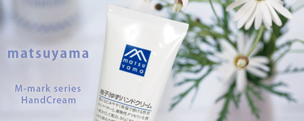 matsuyama M-mark series YUZU HandCream