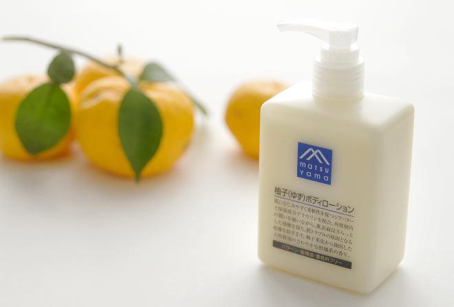 柚子×ボディ用乳液