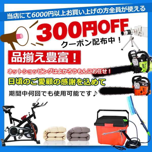300円OFFクーポン! 博多発雑貨店よかろうもんの全ての商品でご利用可能!