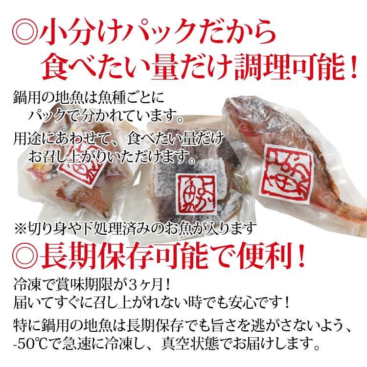 漁師海鮮鍋