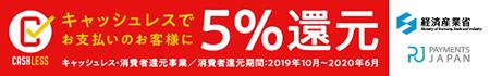 5%back