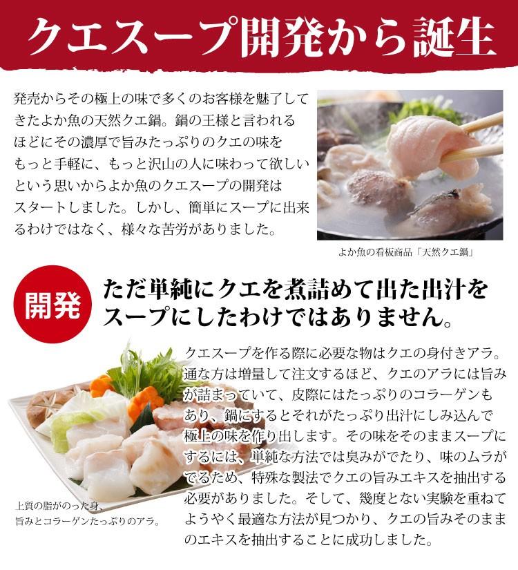 地魚大漁海鮮鍋