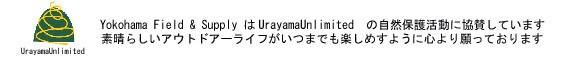 uyayamarogo