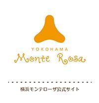 横浜モンテローザ