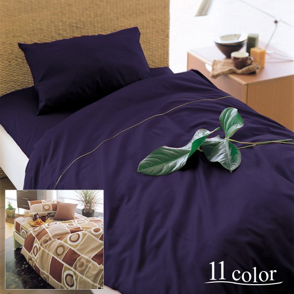 綿100%、日本製、鮮やかな色、カラープラスシリーズ