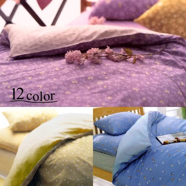 綿100%、日本製、鮮やかな色、小町シリーズ