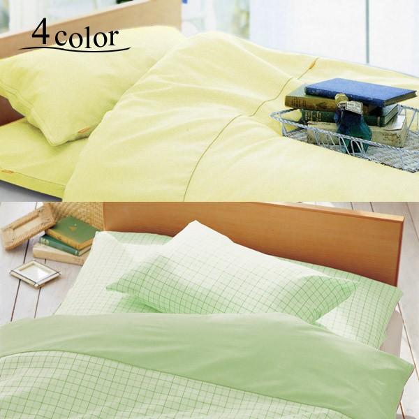 綿100%、日本製、素朴な雰囲気、スタンダードシリーズ