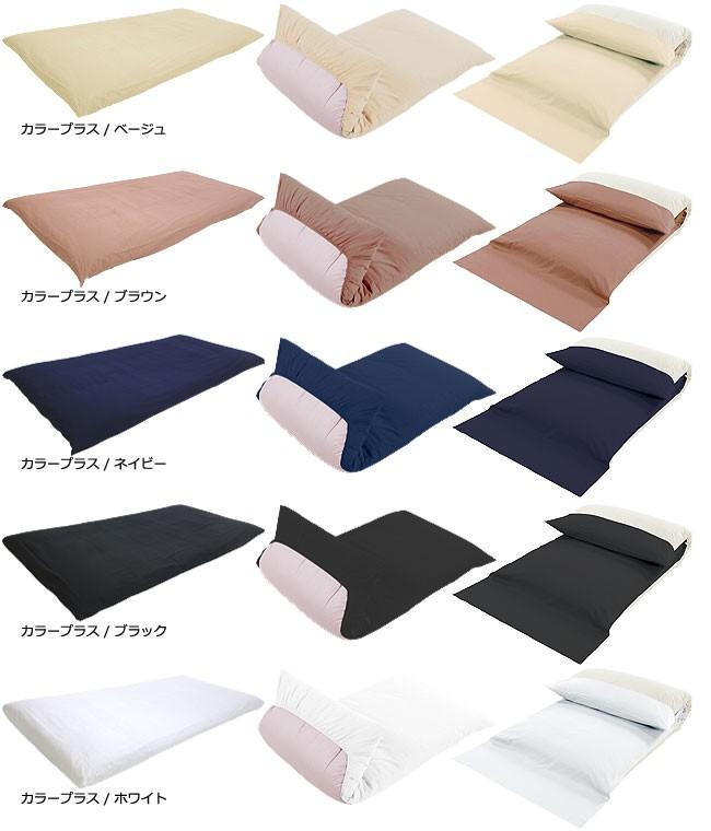 カラープラスシリーズ、ベージュ、ブラウン、ネイビー、ブラック、ホワイト