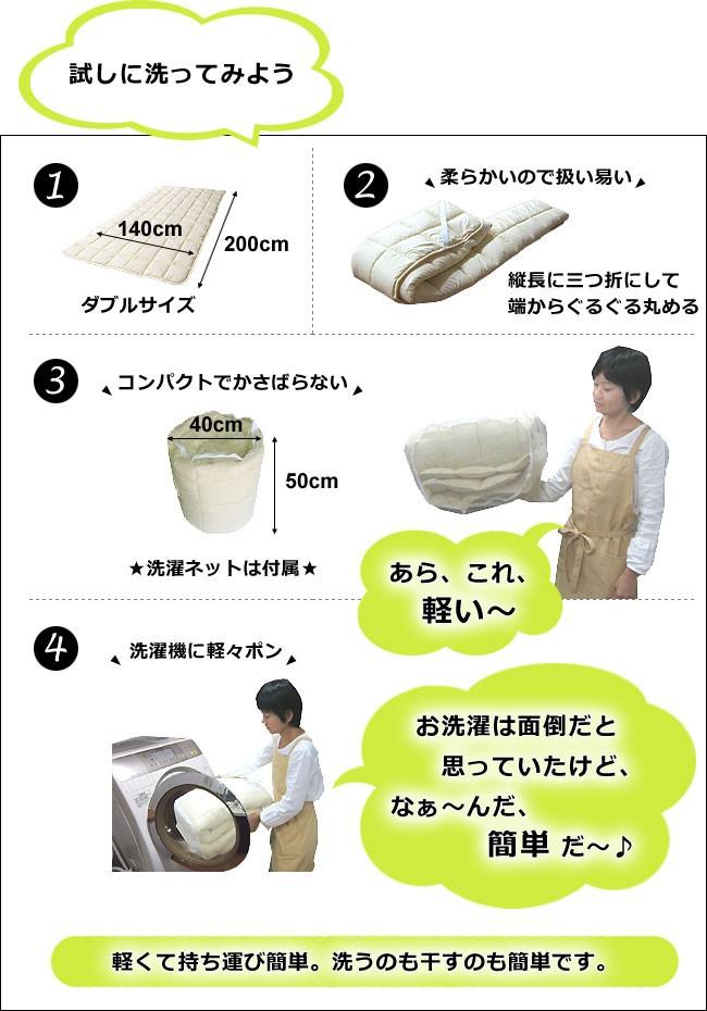 軽量でお洗濯が簡単