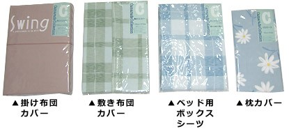 商品の包装の写真