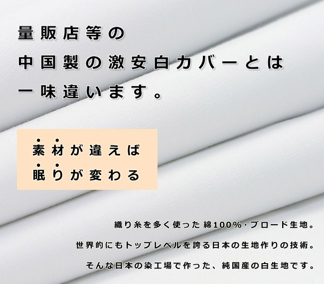 世界的にもトップレベルを誇る日本の染工場で作った、織り糸を多く使った綿100%のブロード生地。
