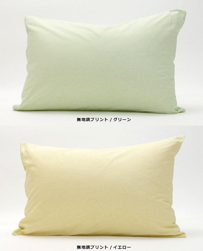 スタンダードシリーズ(無地調プリント)