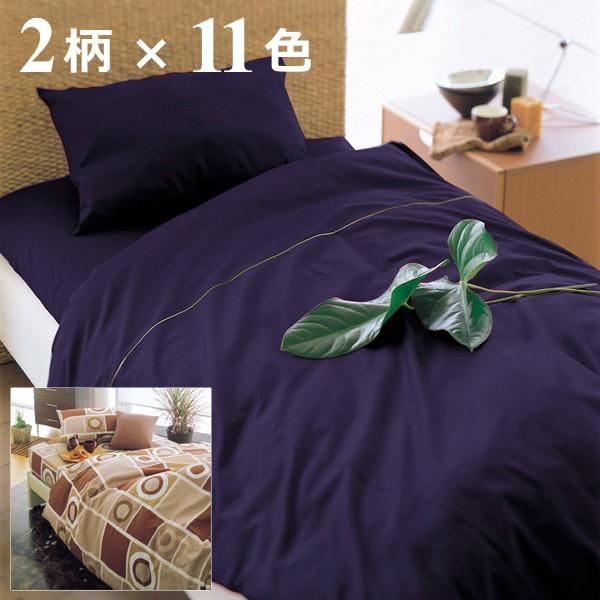 日本製、綿100%、鮮やかな色のカラープラスシリーズ