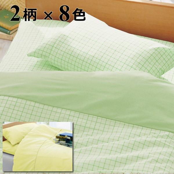 日本製、綿100%、素朴な雰囲気のスタンダードシリーズ