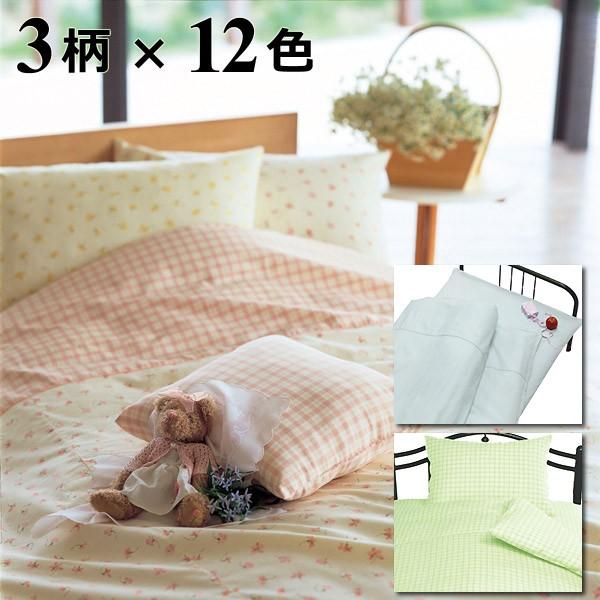日本製、綿100%、かわいい色のスイートシリーズ