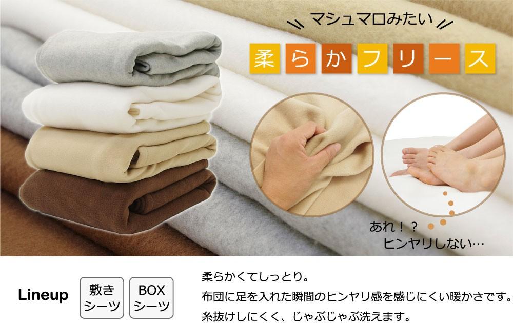 糸抜けし難いアンチピリングフリース、マシュマロみたいな柔らかフリース、柔らか、暖か