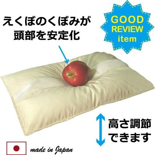 日本製、高さ調節可能、中央のくぼみが頭部を安定化、ディンプル枕