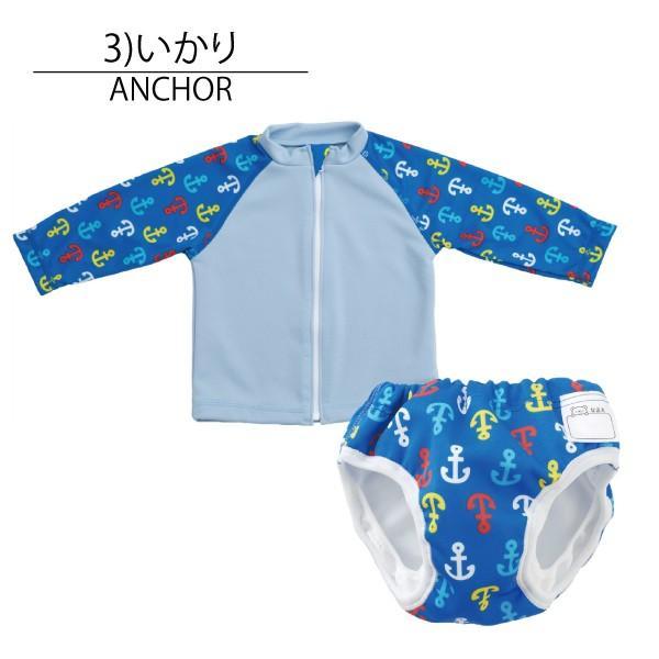 ラッシュガード ベビー 長袖 セット ベビー 水着 水遊びパンツ 日本製 男の子 女の子 ファスナー|yokoronstore|26