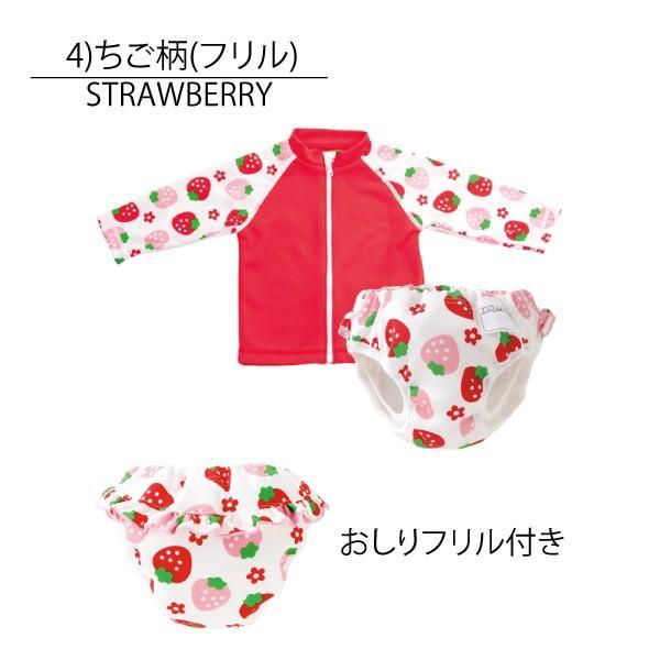 ラッシュガード ベビー 長袖 セット ベビー 水着 水遊びパンツ 日本製 男の子 女の子 ファスナー|yokoronstore|28