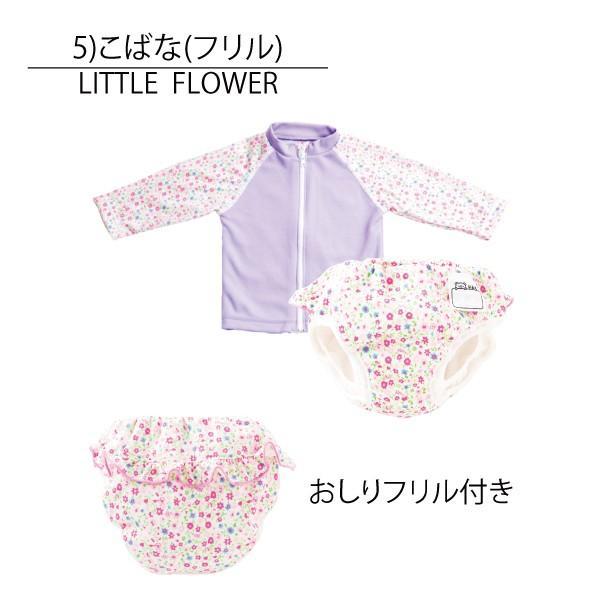 ラッシュガード ベビー 長袖 セット ベビー 水着 水遊びパンツ 日本製 男の子 女の子 ファスナー|yokoronstore|30