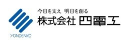 株式会社 四電工 CAD開発部