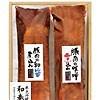http://item.rakuten.co.jp/yonekyu/10002171/
