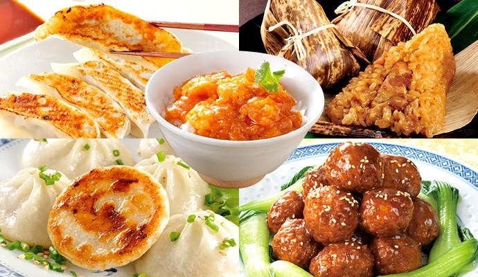 美味選科 中華セレクト