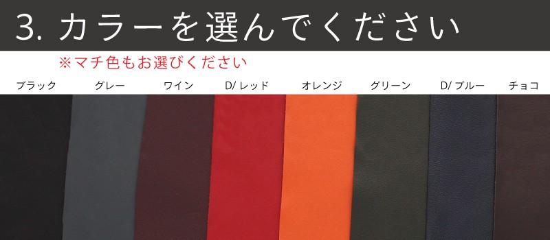 カラーを選ぶ