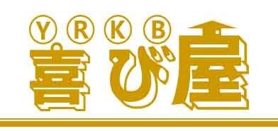 喜び屋 ロゴ