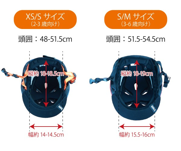 bern/バーン【NINA】商品サイズ