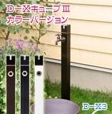 DX3-COLOR