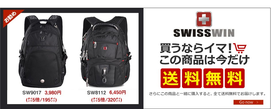 YOSHI-SHOP 鞄リュックサック バックパック