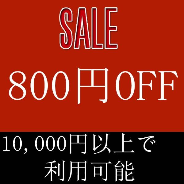 Luckykidsで使える800円OFFクーポン