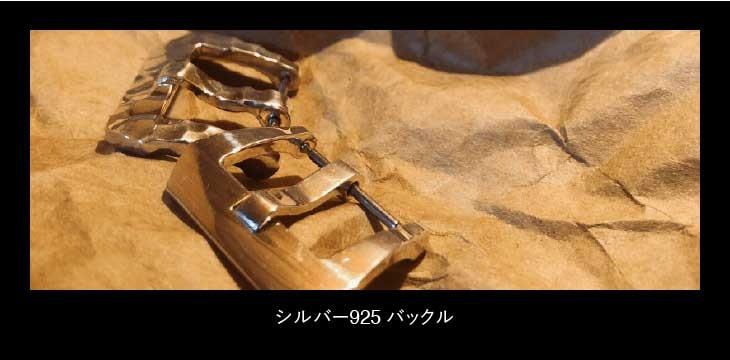 エキゾチックレザーの厳選された腕時計ベルト「Yoshiki-WatchBox」