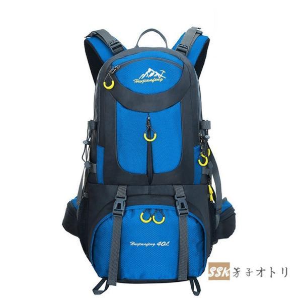 バックパック 登山 リュック 大容量 旅行 リュックサック 登山用リュック 防災 50L 60L遠足 軽量 撥水 アウトドア 送料無料|yoshikootory|18