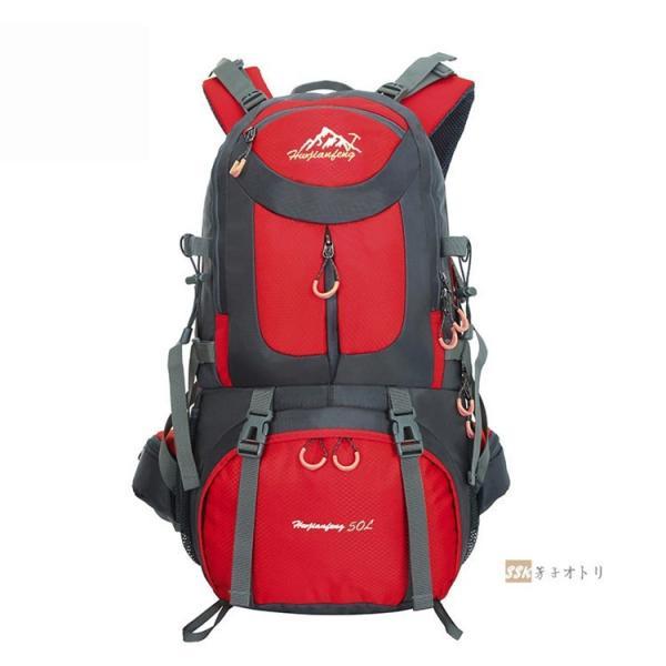 バックパック 登山 リュック 大容量 旅行 リュックサック 登山用リュック 防災 50L 60L遠足 軽量 撥水 アウトドア 送料無料|yoshikootory|20