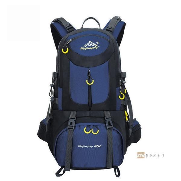 バックパック 登山 リュック 大容量 旅行 リュックサック 登山用リュック 防災 50L 60L遠足 軽量 撥水 アウトドア 送料無料|yoshikootory|21