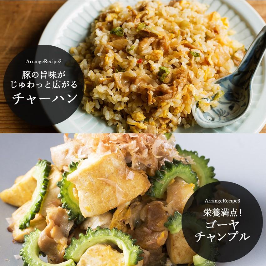 豚丼レシピ