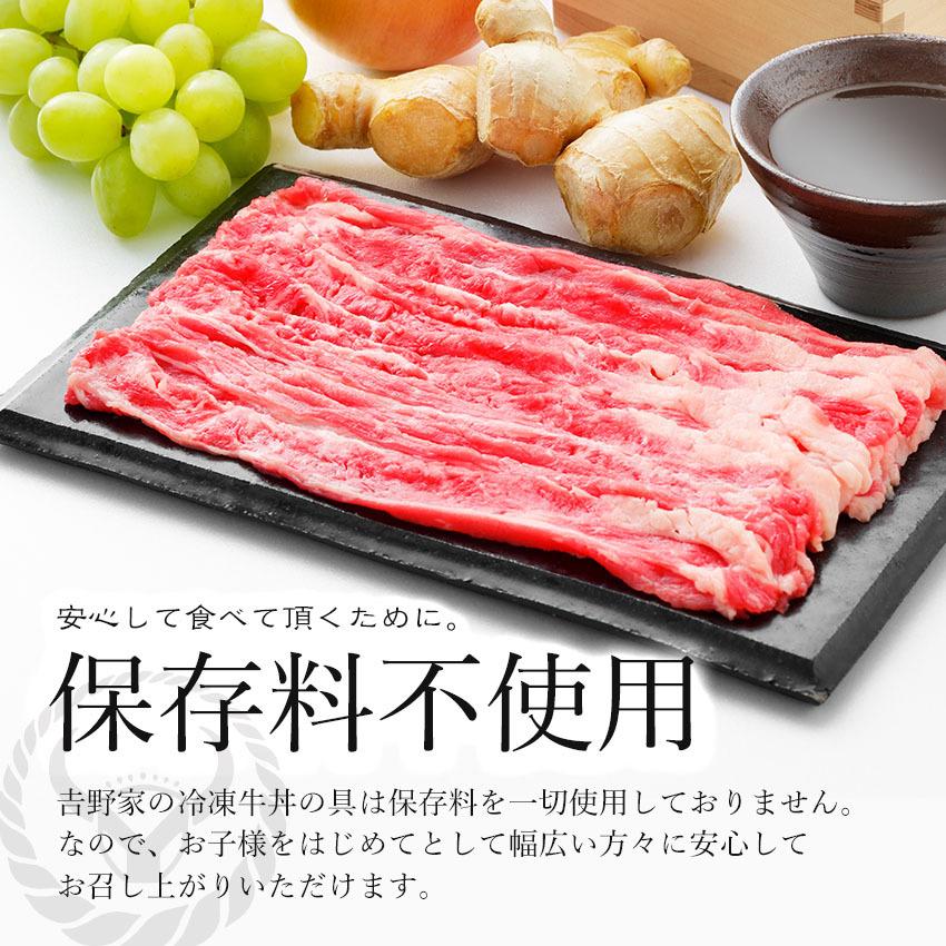 牛丼の具10袋